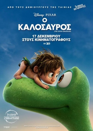 gooddinosaur_poster_gr_70x100_f