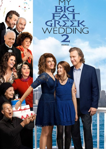 my greek fat big wedding 2 poster